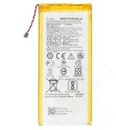 Motorola Li-Ionen Akku für XT1684, XT1687 Motorola Moto G5 Plus
