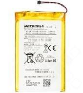 Motorola Li-Polymer Akku FC40 für Motorola Moto G3 XT1548