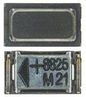 Receiver für H8416, H9436, H9493 Sony Xperia XZ3