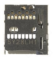 MicroSD Reader für Sony