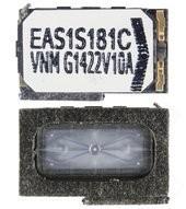 Buzzer für HTC 36H01916-00M