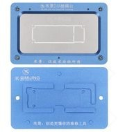 MIJING Z15 BGA Reballing Fixture für Apple iPhone 11